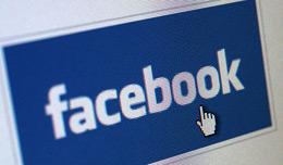 @facebook.com la nueva estrategia de Zuckerberg