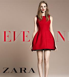Zara Online ya se convierte en la número UNO en ventas