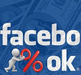 Cupones de Facebook, una nueva batalla en el sector de las promociones y oportunidades